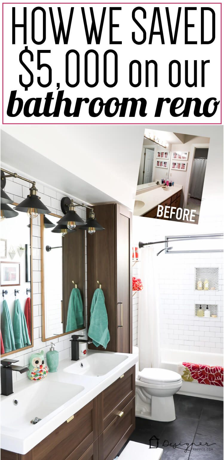 Diy bathroom remodel reveal designer trapped for Bathroom remodeling diy