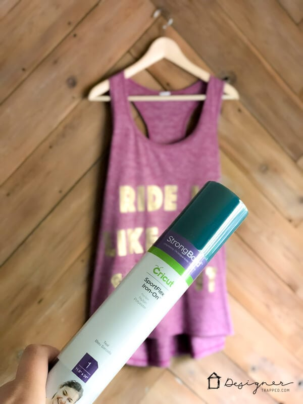 Now there is a heat transfer vinyl that has enough stretch to use on work out clothes, bathing suits, yoga pants, leggings and more! It's called SportFlex Iron On™ and it's awesome. In this post, you will learn how to use Cricut Iron On Vinyl for workout clothes, activewear and stretchy fabrics.